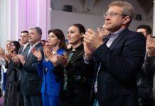 Порошенко подав оновлений список кандидатів до ЦВК - today.ua