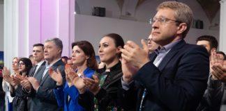 Порошенко подал обновленный список кандидатов в ЦИК - today.ua