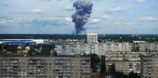 В России взорвался цех по производству тротила: 19 пострадавших - today.ua