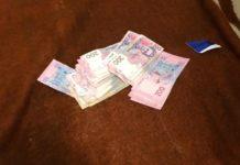 Військовий комісар вимагав від призовника 29 тисяч гривень - today.ua