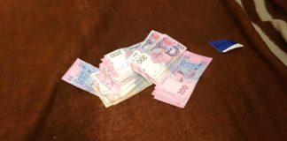 Военный комиссар требовал от призывника 29 тысяч гривен - today.ua