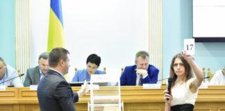 В Украине образовали 199 окружных избирательных комиссий - today.ua