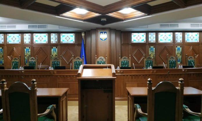 Конституционный суд во вторник рассмотрит указ Зеленского о роспуске Рады - today.ua