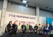 Нардеп Порошенка та представник Гройсмана пішов на вибори у команді Смешка - today.ua