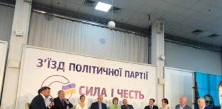 Нардеп Порошенко и представитель Гройсмана пошел на выборы в команде Смешко - today.ua
