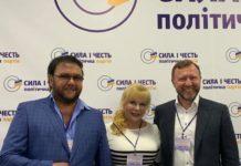 Народні артисти Білоножки йдуть у політику зі Смешком - today.ua