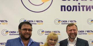 Народные артисты Белоножко идут в политику со Смешко - today.ua