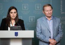 У Зеленского рассказали, как будут снимать экономическую блокаду с ОРДЛО - today.ua