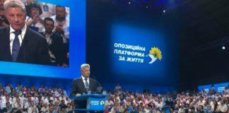 """Бойко очолив список """"Опозиційної платформи - За життя"""" на виборах у парламент - today.ua"""