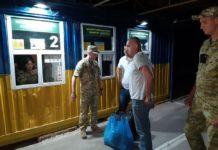 Росія передала Україні затриманого рік тому капітана риболовецького судна - today.ua