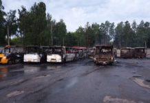 Под Киевом ночью сгорел автобусный автопарк: опубликованы фото - today.ua