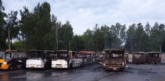 """Под Киевом ночью сгорел автобусный автопарк: опубликованы фото"""" - today.ua"""