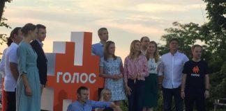 """Один із кандидатів """"Голосу"""" відмовився від участі у виборах - today.ua"""