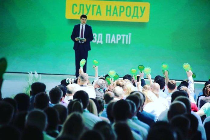 """Партія """"Слуга народу"""" виявила десятки клонів у мажоритарних округах - today.ua"""