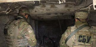 На Луганщине обнаружили подземный трубопровод, по которому нелегально качали российское топливо - today.ua
