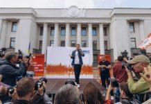 """""""Украина должна выйти из Минских соглашений"""": партия Вакарчука объявила свою позицию по Донбассу и Крыму - today.ua"""