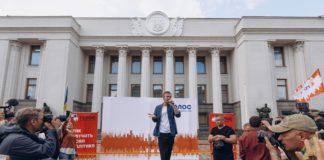 """""""Україна має вийти з Мінських угод"""": партія Вакарчука оголосила свою позицію щодо Донбасу і Криму - today.ua"""