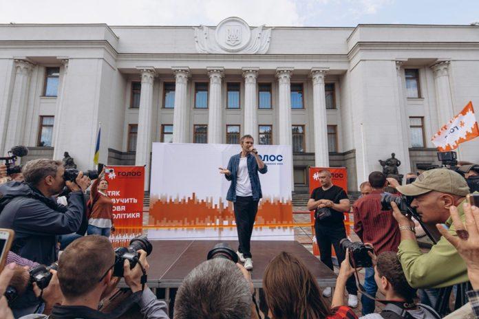 """&quotУкраина должна выйти из Минских соглашений"""": партия Вакарчука объявила свою позицию по Донбассу и Крыму - today.ua"""