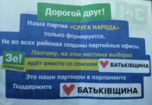 КИУ рассказал о нарушениях на местных выборах - today.ua