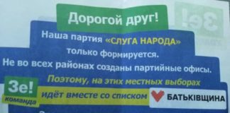 """КВУ розповів про порушення на місцевих виборах"""" - today.ua"""