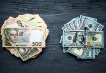 В Україні зросли середні зарплати - today.ua