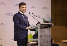 Пенсії в Україні: Зеленський пообіцяв індексацію і по 1 тисячі грн доплати - today.ua