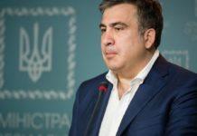 Партия Саакашвили будет подавать иск в суд на ЦВК - today.ua