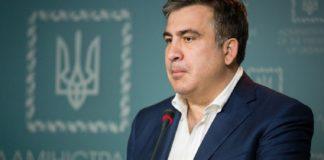 """Партія Саакашвілі подаватиме позов до суду проти ЦВК"""" - today.ua"""