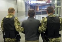 """Двум сторонникам """"ДНР"""" из Ирландии запретили въезд в Украину - today.ua"""