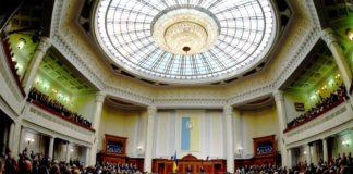 Три найбагатших нардепа заробили більше мільярда гривень - today.ua