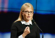 """Тимошенко відреагувала на заяву Гройсмана про """"нові обличчя"""" у Верховній Раді - today.ua"""