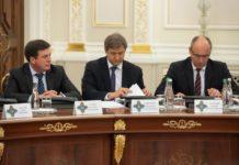 Данилюк повідомив про результати наради в РНБОУ - today.ua