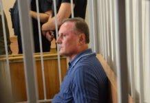 Екс-регіонал Єфремов з місць позбавлення волі балотуватиметься до ВРУ від Опоблоку - today.ua