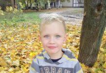 З'явились нові подробиці смерті 5-річного хлопчика, пораненого поліцейськими - today.ua