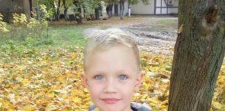 """Появились новые подробности смерти 5-летнего мальчика, раненого полицейскими"""" - today.ua"""