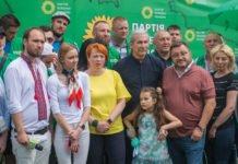 Партія Зелених вирішила йти на парламентські вибори - today.ua