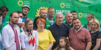 Партия Зеленых решила идти на парламентские выборы - today.ua