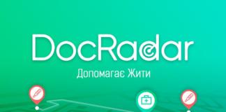 МОЗ створив безкоштовний додаток для виклику лікаря DocRadar - today.ua