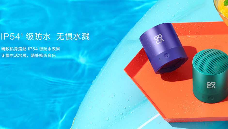 Huawei презентувала колонки Nova Mini Bluetooth Speaker
