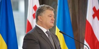 Порошенко закликає українців їхати на відпочинок до Грузії - today.ua