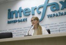 Тимошенко звинуватила Порошенка, Гройсмана та Коболєва у знищенні ГТС - today.ua