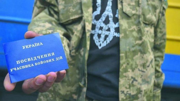 В Украине намерены повысить штрафы за отказ бесплатно возить ветеранов АТО - today.ua