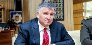 Петиція за відставку Авакова набирає голоси - today.ua