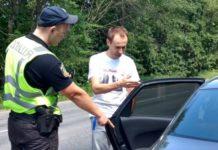 Украинских автомобилистов предупредили о незаконной остановке - today.ua
