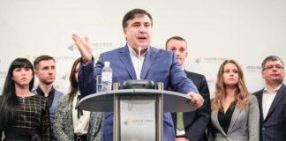 """Саакашвілі відреагував на недопуск своєї партії на парламентські вибори """" - today.ua"""