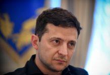 Зеленський вирішив звільнити чотирьох чиновників - today.ua
