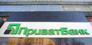 ПриватБанк заплатить 50 тисяч за інформацію про харківських підривників - today.ua