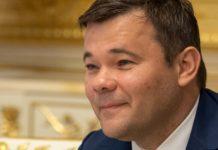 Богдан готовий стати прем'єром при Зеленському - today.ua