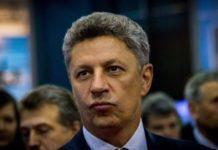 Юрій Бойко йде на вибори в Раду: Верховний суд прийняв рішення - today.ua