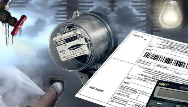 В Україні введуть абонплату за комунальні послуги: скільки доведеться платити - today.ua